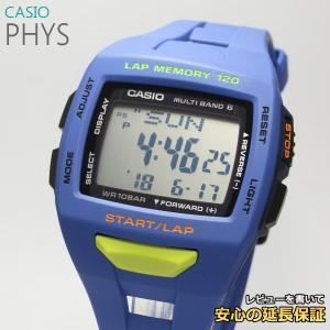 【7年保証】カシオ PHYS メンズソーラー電波腕時計 【STW-1000-2JF】 正規品   ソーラー電波時計のランナー用モデル|mmco