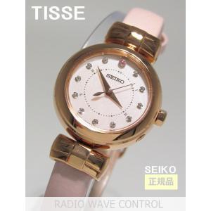 【7年保証】セイコー ティセ レディース 女性用  ソーラー電波時計 【SWFH046】 (国内正規品)|mmco