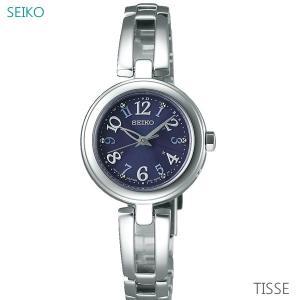 レディース 腕時計 7年保証 送料無料 セイコー ソーラー 電波 SWFH069 正規品|mmco