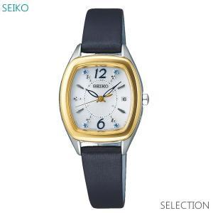 レディース 腕時計 7年保証 送料無料 セイコー アヴァンセ シピエ ソーラー 電波 SWFH088 正規品 AVANCE CHIPIE|mmco