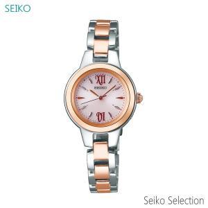 レディース 腕時計 7年保証 送料無料 セイコー セレクション ソーラー 電波 SWFH102 正規品 SEIKO|mmco