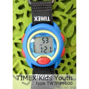 【7年保証】タイメックス キッズ ユース ボーイズ 腕時計 【TW7B99600】 (国内正規品) TIMEX Youth|mmco