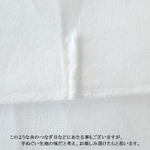 和晒手ぬぐい50cmカット 2キロ(約100枚)|mmi|03