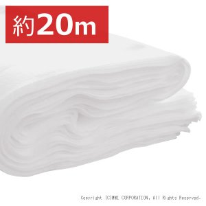 (カット無し)手ぬぐい 文規格 約20m×33cm 白色 無地|mmi