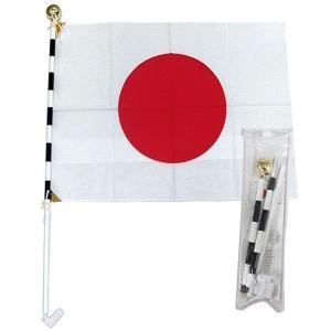 日の丸国旗セット マンション・集合住宅用|mmi