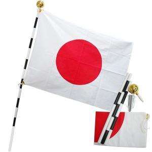 日の丸国旗セット 門柱用|mmi