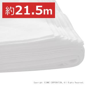 (カット無し)手ぬぐい 岡規格 約21.5m×35cm 白色 無地|mmi