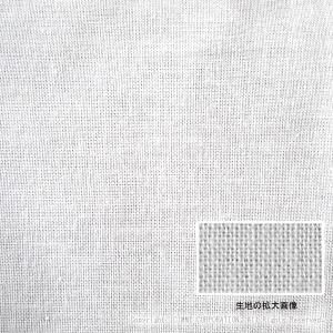 手ぬぐい 岡規格(約21.5m×35cm)無地 白色 お好みの長さにカットします|mmi|02
