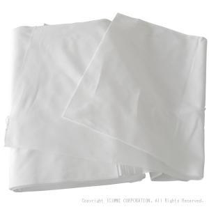 手ぬぐい 岡規格(約21.5m×35cm)無地 白色 お好みの長さにカットします|mmi|03