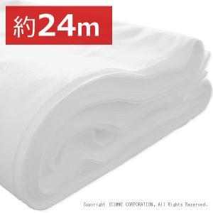 (カット無し)手ぬぐい 特岡L規格 約24m×37cm 白色 無地|mmi