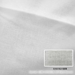 手ぬぐい 特岡L規格(約24m×37cm)無地 白色 お好みの長さにカットします|mmi|02