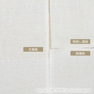 手ぬぐい 特岡L規格(約24m×37cm)無地 白色 お好みの長さにカットします|mmi|05