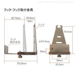 ブラウンの引き戸クローザー(UC-0010) 送料無料&代引き手数料無料 茶色|mmi|02