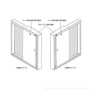 ブラウンの引き戸クローザー(UC-0010) 送料無料&代引き手数料無料 茶色|mmi|04