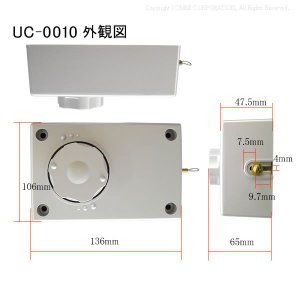 ホワイトの引き戸クローザーUC-0010 送料無料&代引き手数料無料|mmi|02