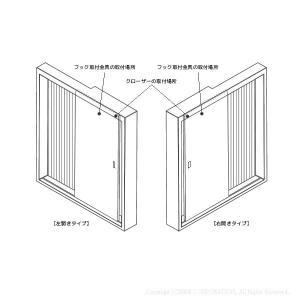 ホワイトの引き戸クローザーUC-0010 送料無料&代引き手数料無料|mmi|04