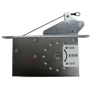 吊り戸用内蔵型引き戸クローザーUC-0070|mmi|02