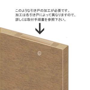 吊り戸用内蔵型引き戸クローザーUC-0070|mmi|03