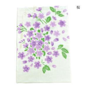 ガーゼ湯上り(バスタオル)2枚セット|mmi|05