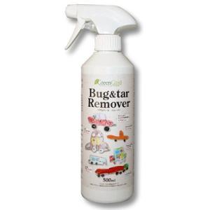 Bug & Tar Remover バック&タール リムーバー|mminterior