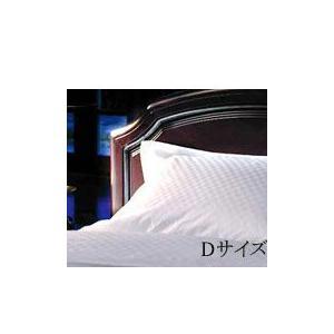ボックスシーツ 45H Dサイズ市松柄高級ドビーサテン|mminterior