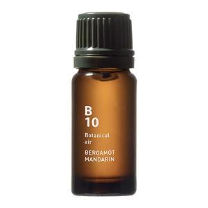 ボタニカルエア 10ml【B10,B11】|mminterior