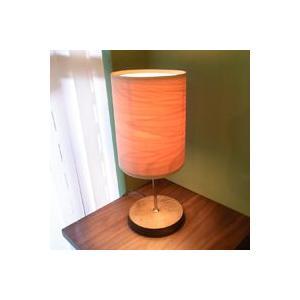 BUNACO 照明 LAMP【テーブルランプ BL-T565】 mminterior