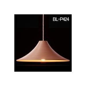 BUNACO 照明 LAMP ペンダントライト BL-P424 mminterior
