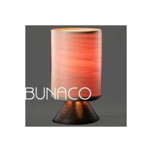 BUNACO 照明 LAMP【テーブルランプ BL-T652】 mminterior