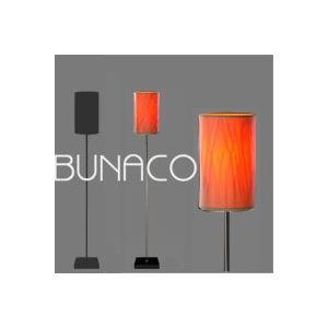 BUNACO 照明 LAMP【フロアランプ BL-F484】 mminterior