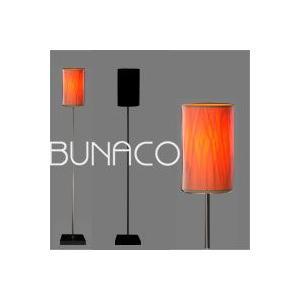 BUNACO 照明 LAMP【フロアランプ BL-F485】代引き不可 mminterior