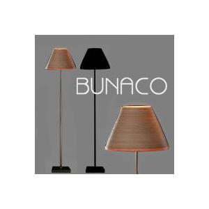 【送料無料】【BUNACOブナコ LAMP】フロアランプ BL-F482代引き不可 mminterior