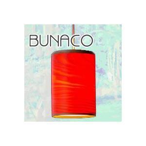 BUNACO 照明 LAMP ペンダントライト BL-P533 mminterior