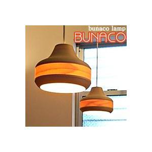 BUNACO ブナコ  ペンダントライト BL-P642 2個セット
