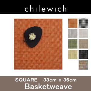 BASKETWEAVE  バスケットウィーブ ティーマットchilewich チルウィッチ スクウェア mminterior