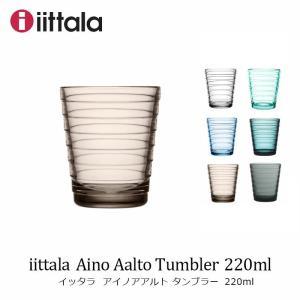 イッタラ アイノアアルト タンブラー 220ml iittala Aino Aalto mminterior