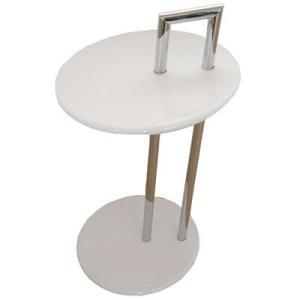 アイリーングレイ サイドテーブル ラウンド ホワイト