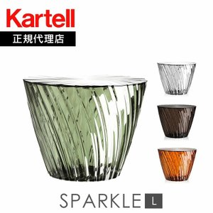 Sparkle スパークルL 8805吉岡徳仁 mminterior