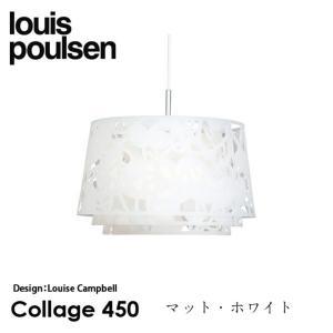 【ポイント10倍】 Collage コラージュ450 ペンダントライト(マット・ホワイトタイプ) mminterior