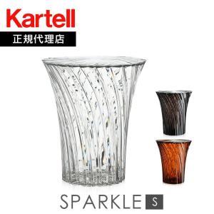 Sparkle スパークルS スツール  8818吉岡徳仁 mminterior
