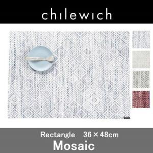 MOSAIC チルウィッチ ランチョンマット  モザイク 36×48cm mminterior