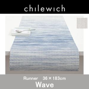 チルウィッチ ランナー WAVE ウェーブ 36×183cm chilewich RUNNER mminterior