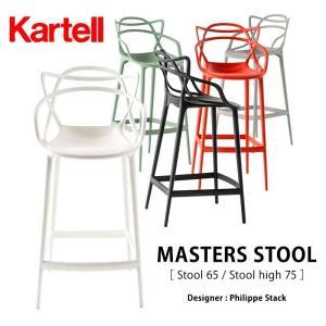 マスターズ スツール65 スツールハイ75 Masters stool 5869 5868 mminterior