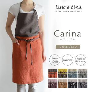 Lino e Lina エプロン リネン カリーナ Carina mminterior