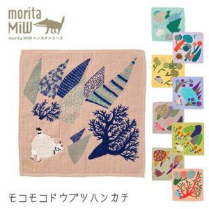 【moritaMiW / 森田MiW】 モコモコドウブツハンカチ(25cm×25cm) ガーゼ・パイル織り|mminterior