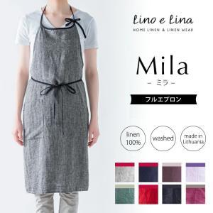 Lino e Lina エプロン リネン ミラ mminterior