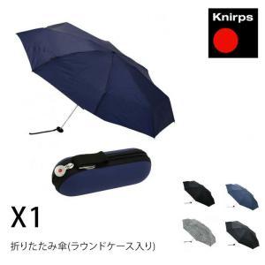 折りたたみ かさ  Knirps X1 クニルプス|mminterior
