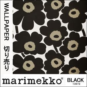 マリメッコ marimekko  壁紙 切り売り ウォールペーパー 50cm ウニッコ ブラック
