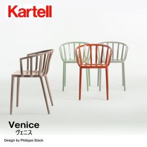 カルテル フィリップ・スタルク チェア venice ヴェニス 5806 【ka_01】 mminterior
