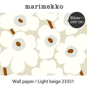 マリメッコ ウニッコ ライトベージュ 23351